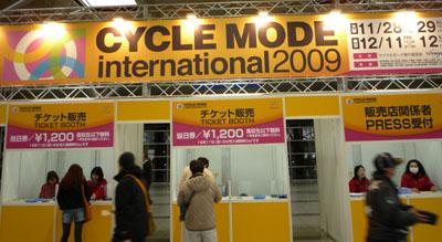 09cycle1.jpg
