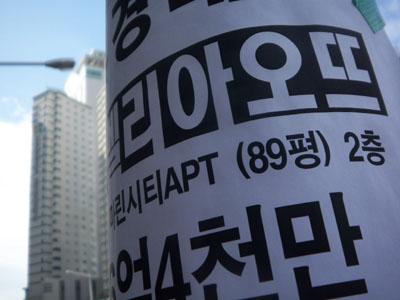 korea0602.jpg